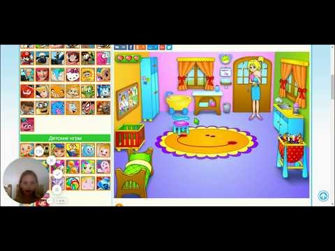 Игра Алавар Детский Садик Онлайн! Валерия играет и комментирует!