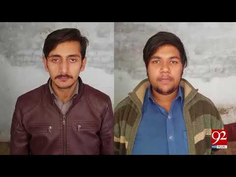 Peshawar: 2 Blackmailers caught, involved in social media harrassment - 17 February 2018