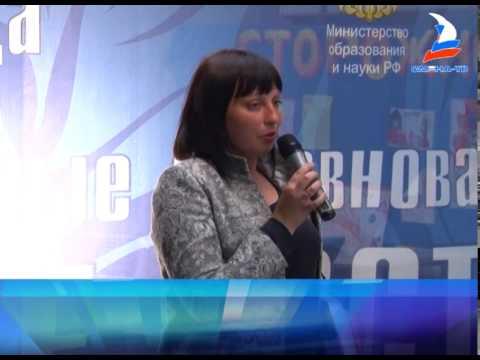 Закрытие межрегионального молодежного форума