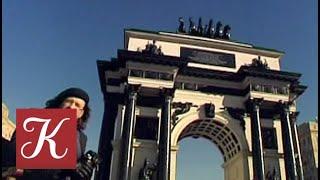 Смотреть видео Пешком... Москва бородинская. Выпуск от 29.03.18 онлайн
