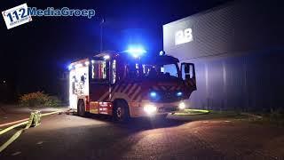 14 oktober 2020 Grote Industriebrand in Veenendaal