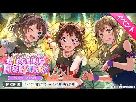 FUN! FUN! CiRCLING FIVE STAR - Opening - A Request From Marina-san