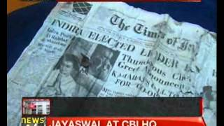 Indian diplomatic bag found after 46 years - NewsX
