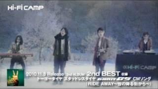 2010.11.3 Release「2nd BEST」から トーヨータイヤ スタッドレスタイヤ...