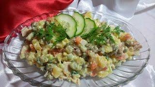"""Салат """"Оливье"""" с грибами. Постный салат. Новогодний салат. Салат """"Зимний"""""""