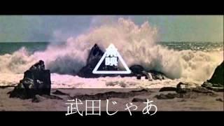 ブログhttp://ameblo.jp/eiga353535/ 小林旭名台詞。 喧嘩相手に金貸す...
