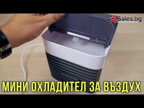 Малка преносима охладителна система ''мини климатик'' TV536 8