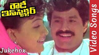 Rowdy Inspector Video Songs - Balakrishna Super Hit Video Songs
