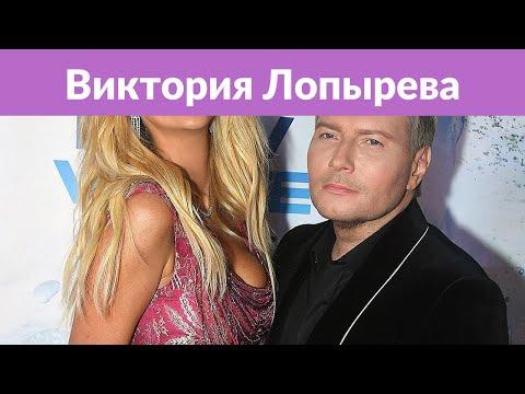В Сети появилась информация об отце ребенка Виктории Лопыревой