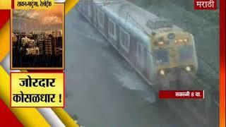 Mumbai Rain LIVE | सायन-माटुंगा रेल्वे ट्रॅक गायब, हिंदमाता परिसरात पाणीच पाणी-TV9