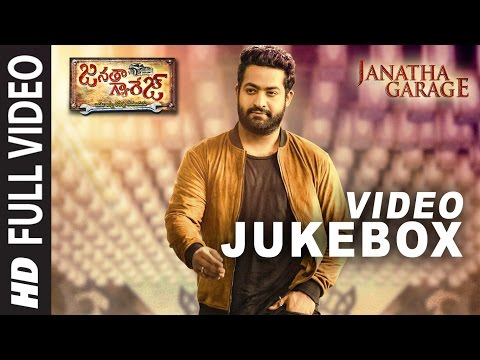 Janatha Garage Video Jukebox | Janatha...