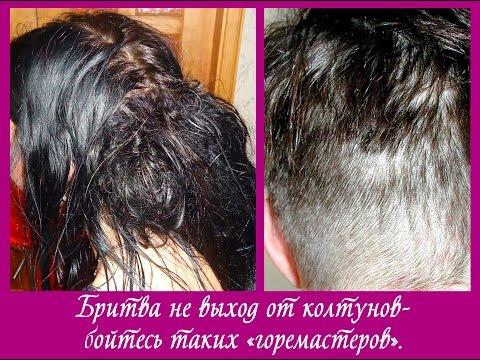 Ужасы наращивания волос и неправильного ухода за волосами.