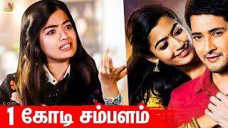 Rashmika Mandanna! | Geetha Govindam, Sarileru Neekevvaru | Tamil News