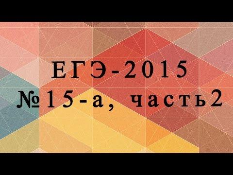 Задание №7 ЕГЭ 2016 по математике