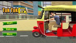 لعبة Tuk Tuk Auto Futuristic Drive screenshot 2