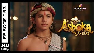 Download Video Chakravartin Ashoka Samrat - 9th June 2015 - चक्रवतीन अशोक सम्राट - Full Episode (HD) MP3 3GP MP4