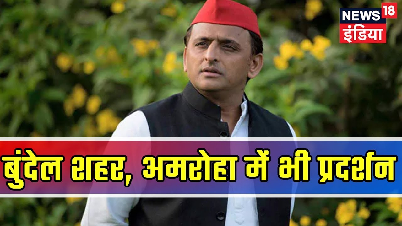 Live updates: Protests in Lucknow, Allahabad after Akhilesh Yadav stopped at airport