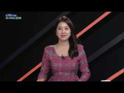 부동산전문가의  부동산 투자 상담  김포시 반도유보라