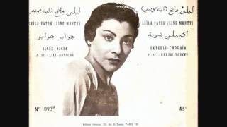 Line Monty - Alger Alger