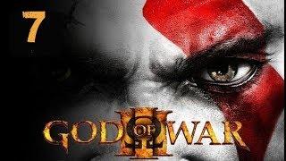 GOD OF WAR III REMASTERED -7-