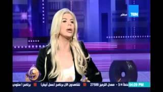 أميرة فتحي .. مطربة وعارضة أزياء وممثلة .. فنانة متجددة دائمًا في عسل أبيض 16 مارس