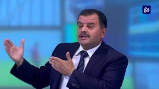 ملف الأسبوع يناقش الموقف الأردني من الكونفدرالية - (7-9-2018)