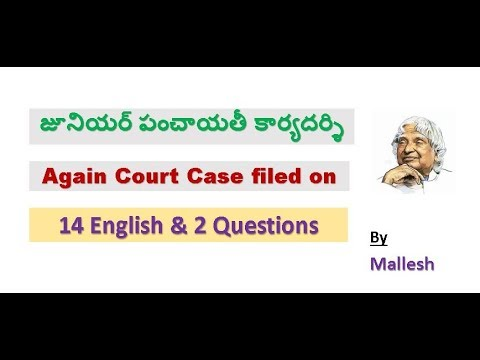 Court Case filed on JPS Recruitment Process (#Questions: Round. 2)