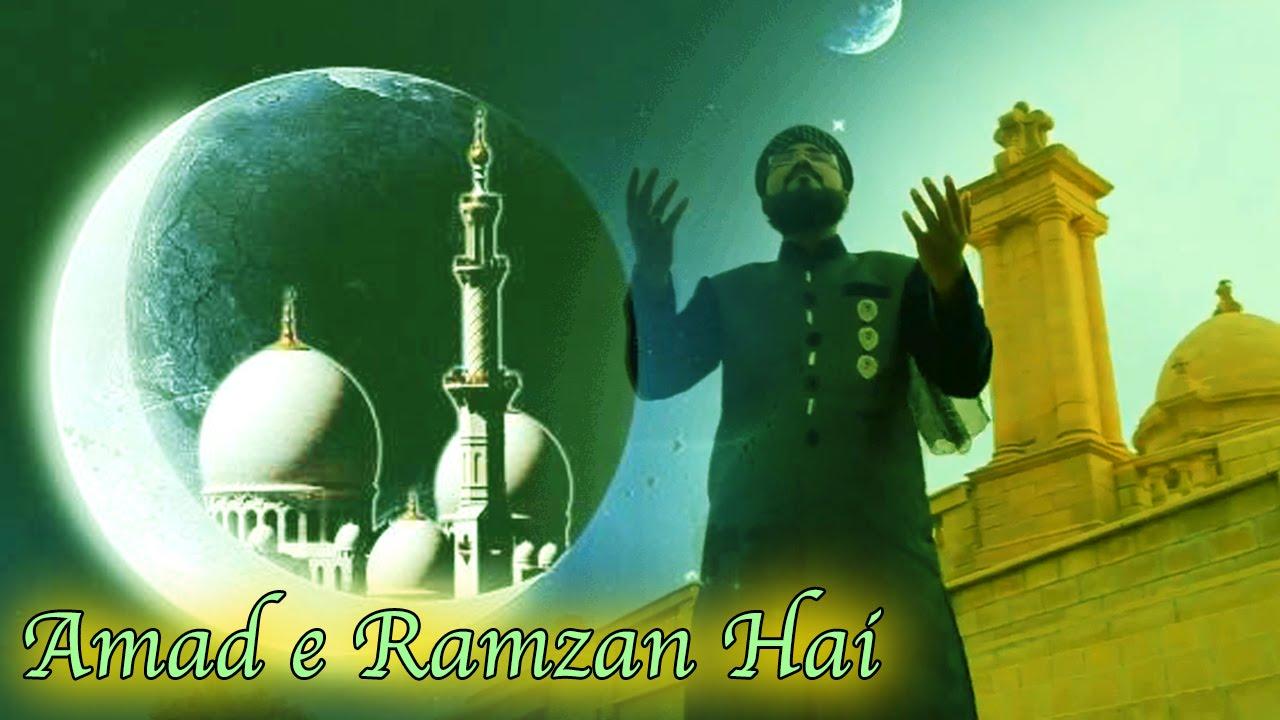 Ramzan Images 2018 Ramzan images HD Happy Ramzan Images