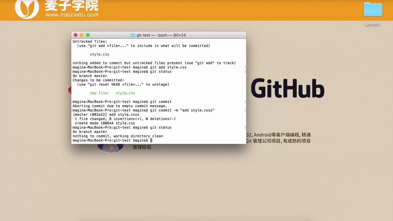 Git 与 GitHub 4 Git 与 GitHub git mv