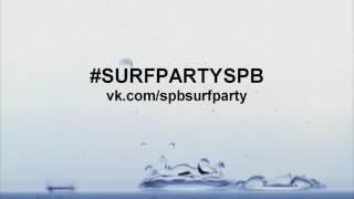 Искусственная Волна в Санкт-Петербурге! Обучение ФЛОУБОРДИНГУ С