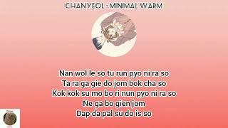 Chanyeol - Minimal Warm (she's my type OST) | easy lyrics