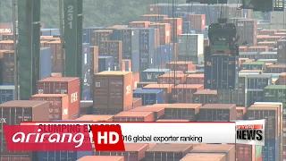 Korea ranks world's eighth largest exporter in 2006