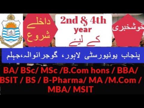 admissions-|-session-2020-2021-|-punjab-university-|-lahore-|-gujranwala-|-jehlum-campuses-|-news