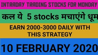 Intraday trading strategy for 10 February 2020 | With Chart Explanation | Sure Profit