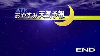 Download Video おやすみ天気予報 MP3 3GP MP4
