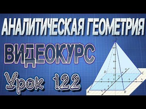 Параболоиды решение задач примеры решения задач по физике 2 курс