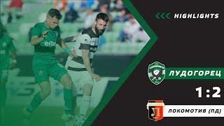 Лудогорец - Локомотив (Пловдив) 1:2 | XXVIII кръг - efbet Лига