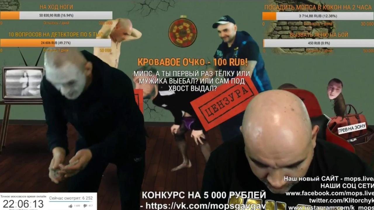 марков ебал мужику