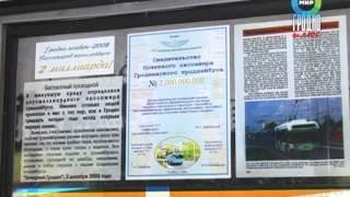 видео Аренда автобуса в Куровском