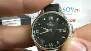 Обзор. Женские швейцарские часы Appella 4344-3014