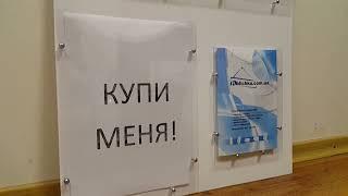 Уголок покупателя Эконом(http://menuholder.com.ua/p176114421-ugolok-pokupatelya-ekonom.html www.tablichka.com.ua Уголок покупателя