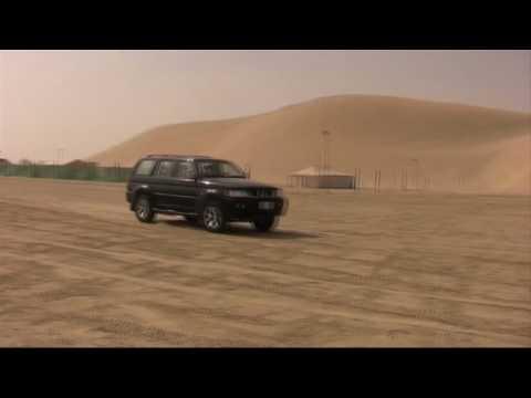 Qatar - Doha - 2009 - we flew with Qatar airways -next Video with camels