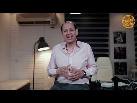 انطلاق حملة  اطمن بنفسك برعاية دكتور أحمد المصري