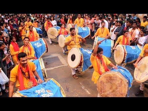Aamhi Mavle Dhol Tasha Pathak at Girgaon cha Raja 2017 Padya Pujan Sohala