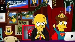 Путин -12 лет за 2 минуты