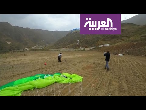 صباح العربية | شاهد أكبر قفزة في السعودية في موسم السودة  - نشر قبل 32 دقيقة
