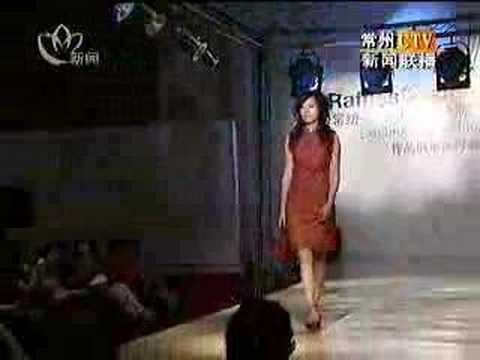 Raffles Changzhou Fashion Show on News