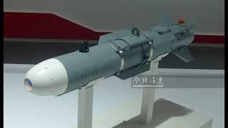 China's precision-guided bomb Copy JDAM ?