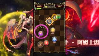 Noobs plays - Tower of savior : soulsmaster Queen of hearts.
