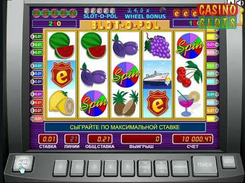 Топ 3 онлайн казино